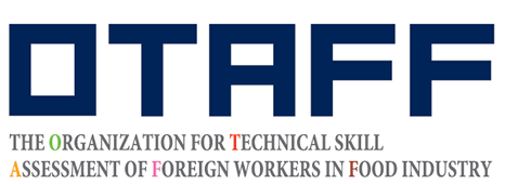 The Organization for Technical Skill Assessment of Foreign Workers in Food Industry